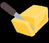 カットバター